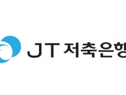 JT저축은행, 새 주인에 '브이아이금융투자'