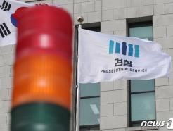 """추미애 '비판 검사 저격'에 검사 수십명 """"나도 커밍아웃"""" 반기(종합)"""
