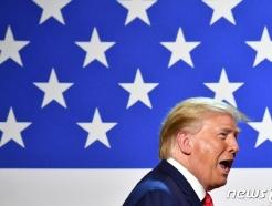 """트럼프, 美 3분기 GDP 성장에 환호 """"바이든 당선되면 끝"""""""