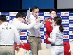 [사진] 크라운해태 라온 '이기자!'