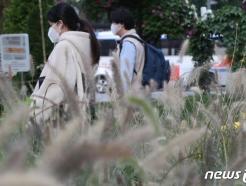 [오늘의 날씨] 강원(30일, 금) … 아침기온 낮아 쌀쌀, 동해안 높은 물결 '주의'