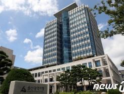 [오늘의 주요일정] 울산(30일, 금)