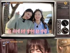 [RE:TV] '식스센스' 오나라x전소민x제시x미주, 마지막까지 흥 폭발…시즌2 기대