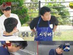 [RE:TV] '맛남의 광장' 백종원, 횟집 사장 변신…참돔 손질마저 '완벽'