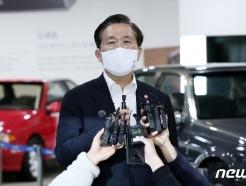 """성윤모 산업부장관 """"수소차 모범도시 울산 적극 지원할 것"""""""