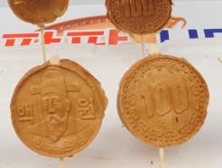 [상생협력]전통 목형에 3D 프린팅 첨단기술 접목시킨 '정수메이커'