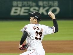 [사진] 교체 투입된 김진영