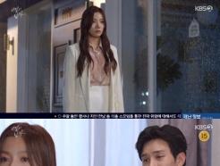 """'비밀의 남자' 이채영, 이시강에 호소…""""노력하고 싶다"""""""