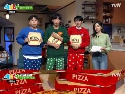 '세얼간이' 이번에는 피자 쐈다…에어프라이어 레시피 TOP8 공개도(종합)