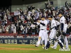 [사진] 두산 승리