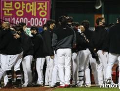 [사진] 경기는 졌지만 기뻐하는 KT