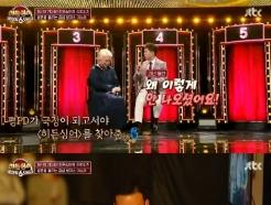 '히든싱어6' 이소라, 모창능력자 꺾고 '우승'…어반자카파 권순일 최종 3위(종합)