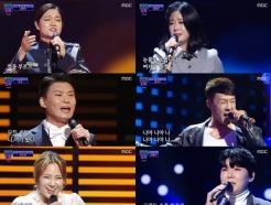 '트로트의 민족' 경상, 전라에 압승…충청 vs 강원·제주 대결 시작(종합)