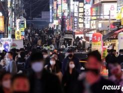 [사진] 붐비는 거리