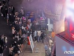 [사진] 핼러윈 앞두고 붐비는 술집