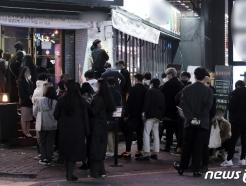 [사진] 핼러윈 앞두고 붐비는 헌팅술집