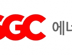 """<strong>SGC에너지</strong>, '종합<strong>에너지</strong>기업' 탈바꿈…""""저탄소녹색 성장 추구"""""""