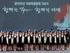 [오늘의 주요 일정]광주·전남(3일, 화)