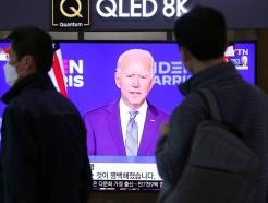 美 대선 승리 임박한 바이든…2차전지株도 연일 '강세'