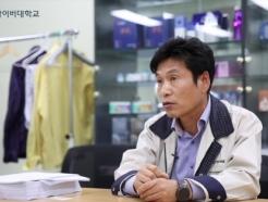 세종사이버대 윤성률 졸업생, 국토교통부장관상 수상