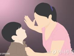아동학대 신고 반복, 멍 발견되면…바로 부모와 '분리 조치'