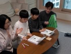 <strong>대림</strong>그룹, 비대면 직원가족 초청 프로그램 진행