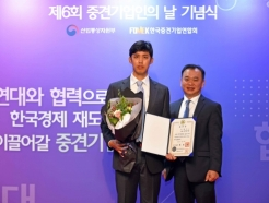 <strong>캠시스</strong>, 제6회 중견기업의 날 국무총리 표창 수상