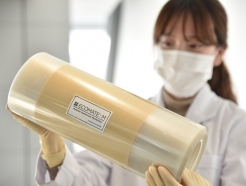 <strong>코오롱인더</strong> 수소연료전지 핵심소재 양산 본격화…4조 시장 잡는다