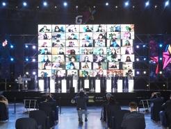 코로나에도 돌아온 '지스타'…사상 첫 온라인 개막