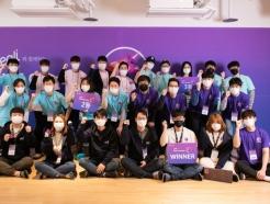 신상마켓 딜리셔스, 'AWS 게임데이' 국내 첫 개최
