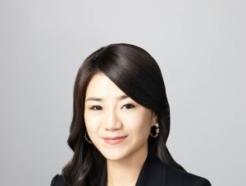 조현민 <strong>한진칼</strong> 전무, 항공사 경영간섭 최소화 위해 사임