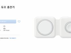 '환경' 이유로 충전기 뺀 애플…무선충전기 23만원에 사라?