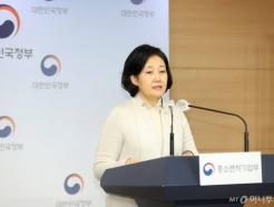 미래 먹거리 책임질 37개 '규제자유특구' 한자리에 모인다