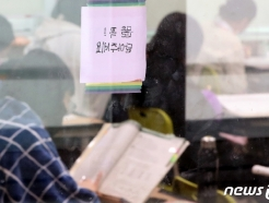 """수능 '마지막 열흘'…""""틀렸던 문제 원인 명확하게 확인해야"""""""