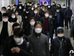 헬스장 샤워 금지?…정부 2단계와 다른 서울시 방역지침, 시민 '어리둥절'