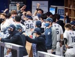 [KS6리뷰] '해냈다!' NC, 창단 9년만 첫 통합우승!... 두산 4승 2패 제압