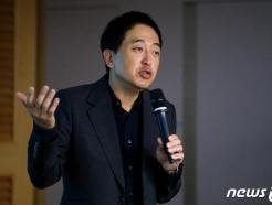 """금태섭 """"'댓글 수사' 채동욱 내친 박근혜 정부와 뭐가 다른가"""""""