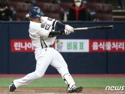 [사진] 1타점 적시타 치는 박석민