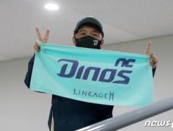 '택진이형' 우승 헹가래 받나…임직원 130여명과 6차전 직관