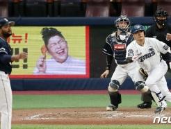 [사진] 박석민 '알칸타라를 강판시키는 적시타'