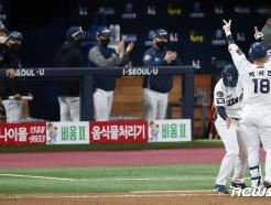 [사진] 세리머니 하는 박석민