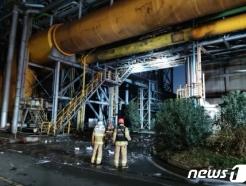 포스코 광양제철소 폭발 사고…제철소 직원 등 3명 사망(종합)