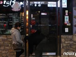 [사진] 저녁 9시 땡 '문 닫은 식당'