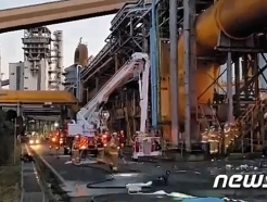 포스코 광양제철소 '펑' 폭발·화재로 3명 사망(종합2보)