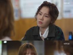 '누가 뭐래도' 정민아X정헌, 만취해 하룻밤 보냈다 '경악'(종합)