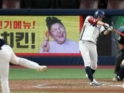 [사진] 박민우 '두산에게 카운트 어택'