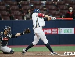 [사진] 박민우 '달아나는 2타점 2루타 폭발'