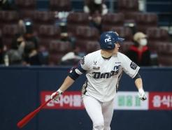 [사진] 박민우 '2타점 적시 2루타 작렬'