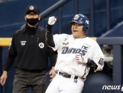 [사진] 포효하는 NC 박석민 '가자'