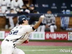 [사진] NC 송영기 '여기서 끝낸다'